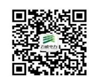 兴义市电力公司4月17日21日停电公告