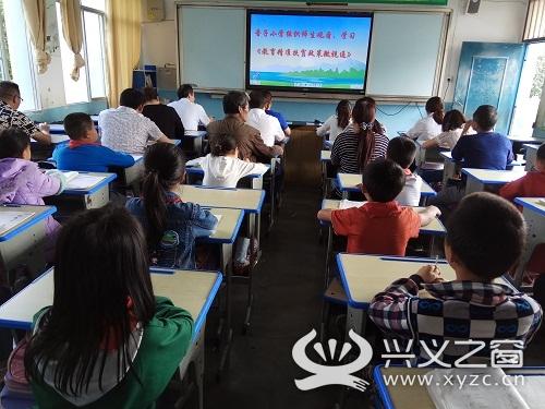 丰都办普子小学组织师生观看学习《教育精准扶贫政策微视通》