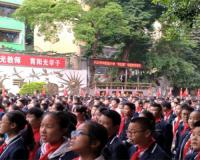 """兴义市向阳路小学开展""""零犯罪""""专题教育活动"""