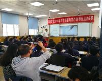 兴义初中道德与法治转型优质课决赛在清水河镇中学举办
