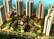 贵州·华联城